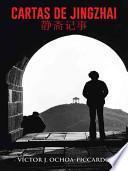 libro Cartas De Jingzhai (????)