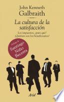 libro La Cultura De La Satisfacción