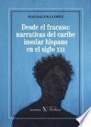 libro Desde El Fracaso