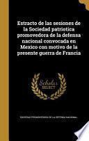 libro Spa Estracto De Las Sesiones D