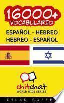 libro 16000+ Espanol Hebreo, Hebreo Espanol Vocabulario
