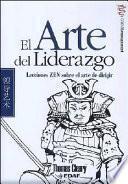 libro El Arte Del Liderazgo