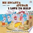 libro Me Encanta Ayudar I Love To Help