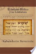 libro El Hebreo Biblico Y Su Literatura
